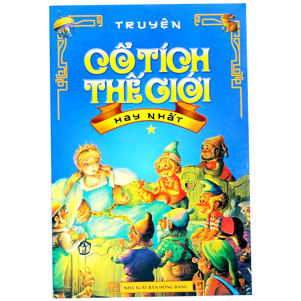 Truyen co tich the gioi hay nhat-Tap 1