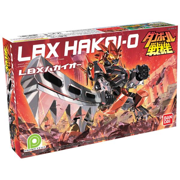 Dau si LBX Hakai-O 004