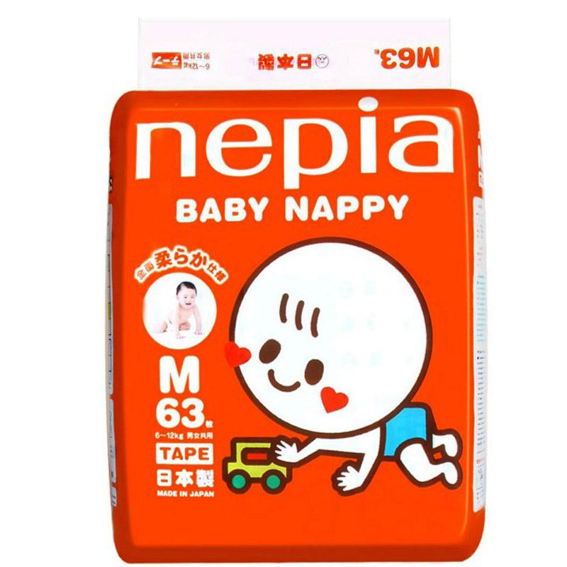 Bim dan Nepia Nhat Ban M63