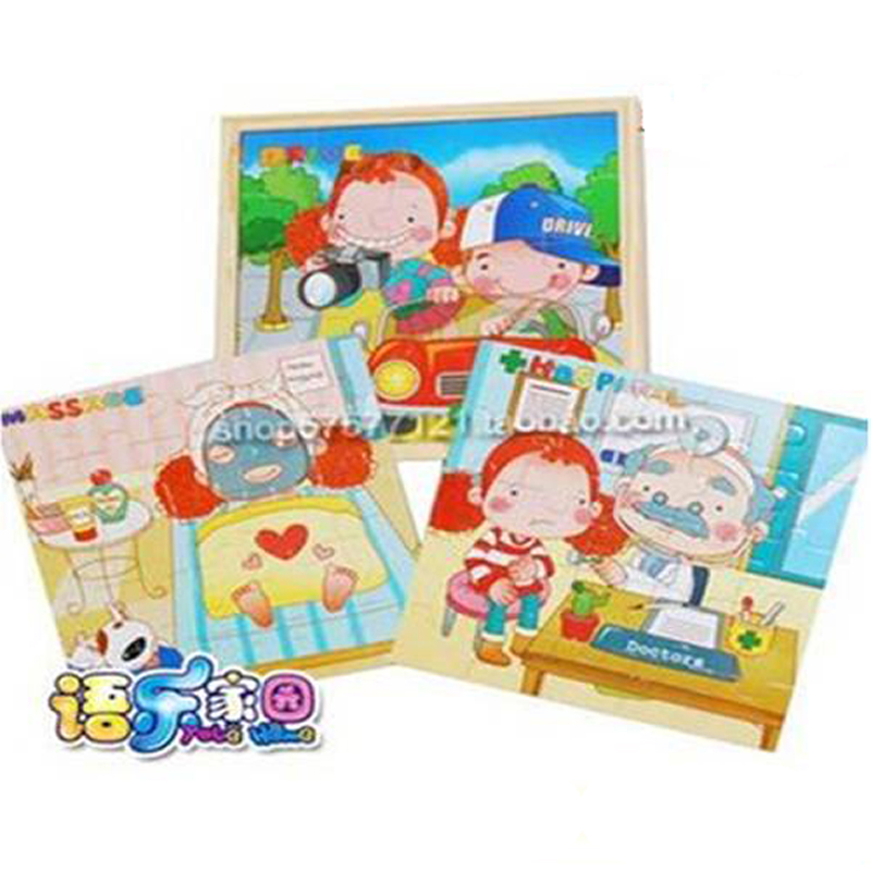 Do choi go Toptoys - Hop rap tranh be gai 93927
