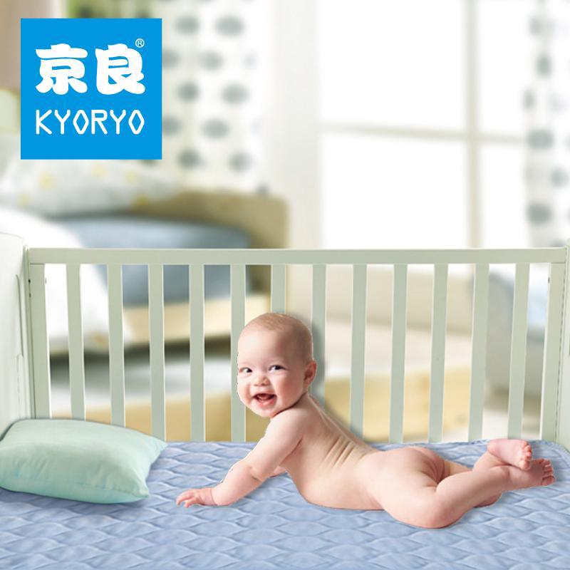 Dem tham hut Kyoryo cho em be 85cm x 90cm