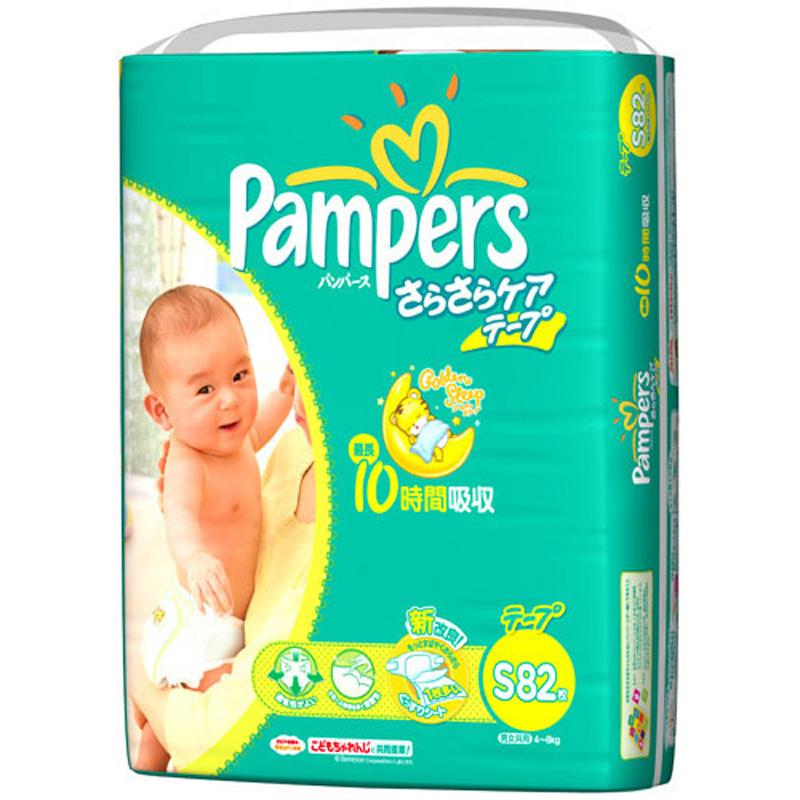 Bim Pamper Nhat Ban S82