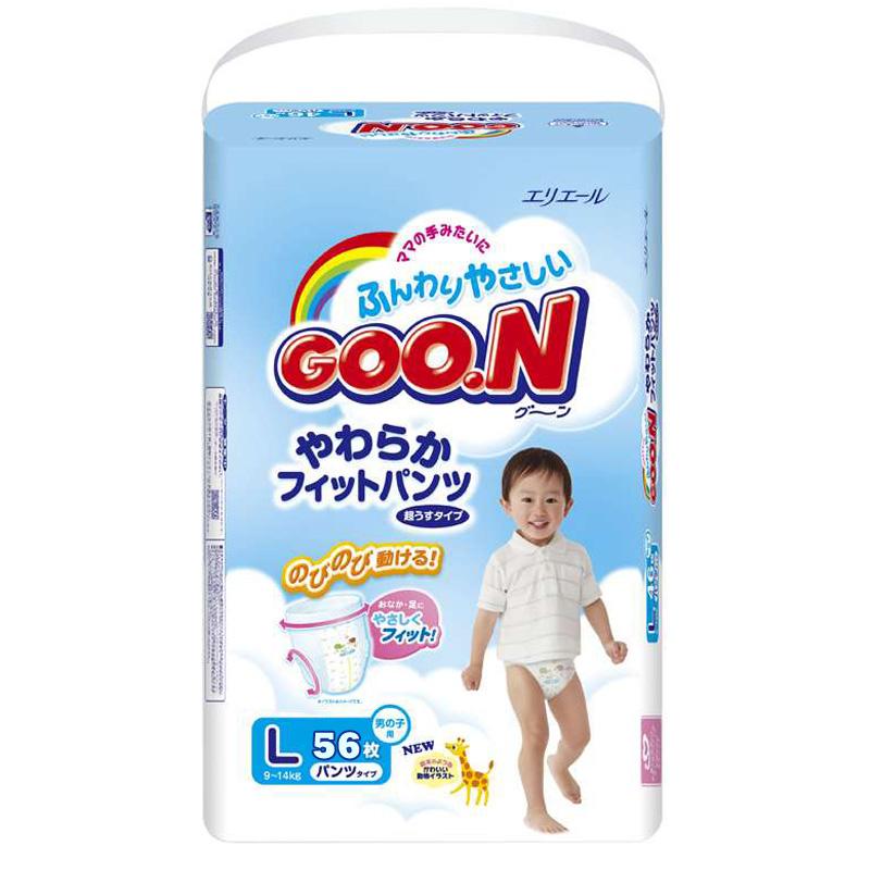 Bim Goon noi dia L56 cho be trai