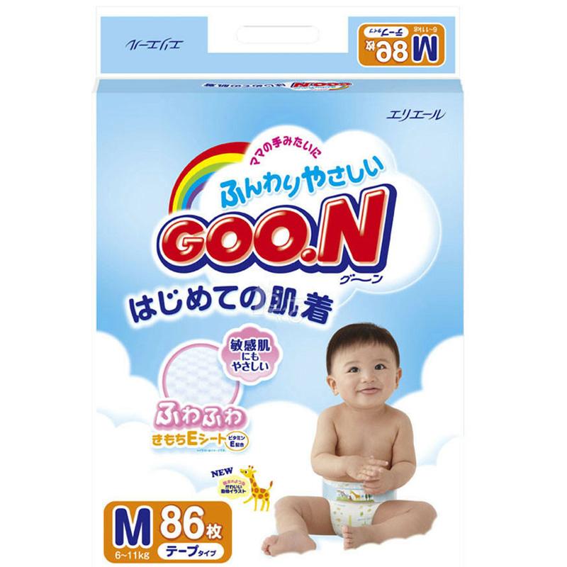 Bim Goon noi dia M86