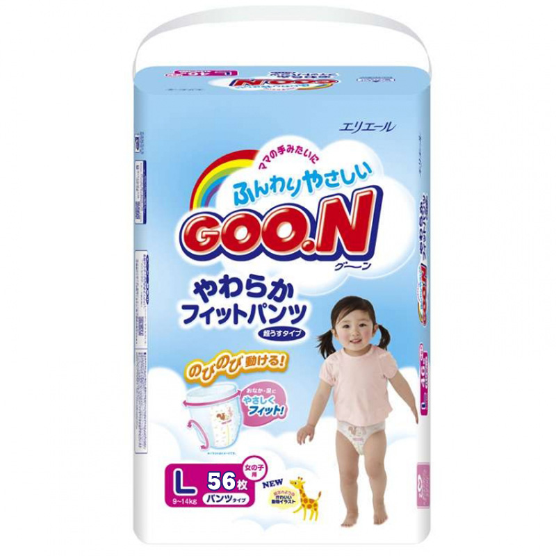 Bim Goon noi dia L56 cho be gai