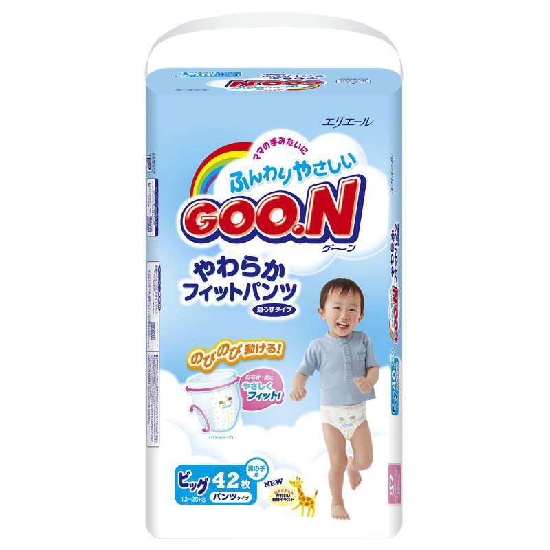 Bim Goon noi dia XL42 cho be trai