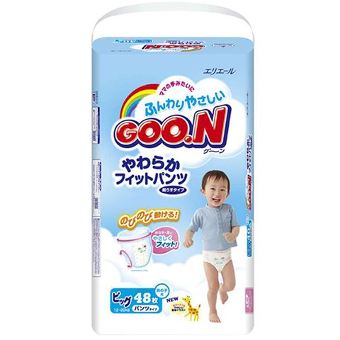 Bim Goon noi dia XL48 cho be trai