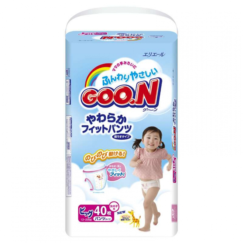 Bim Goon noi dia XL40 cho be gai