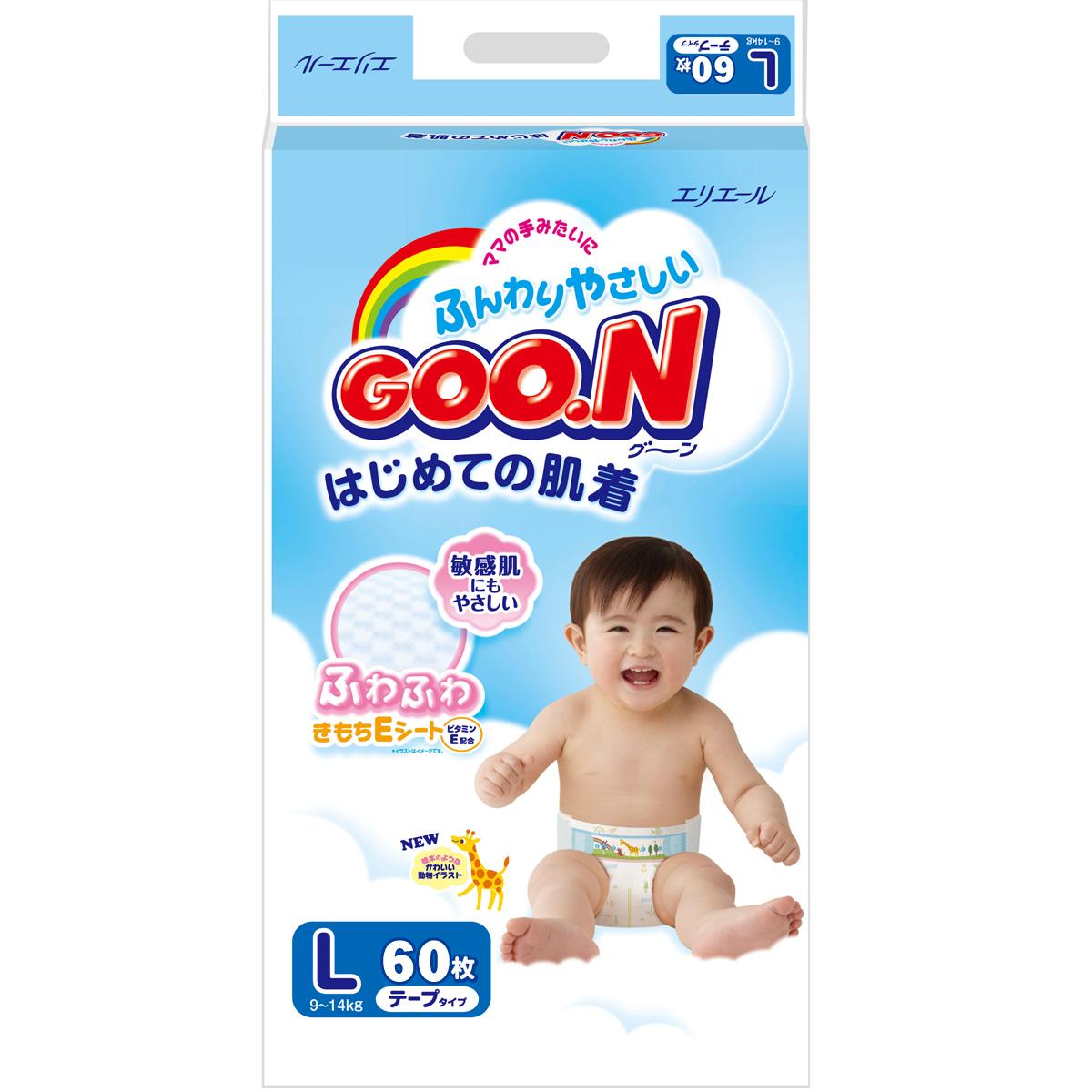 Bim Goon noi dia L60