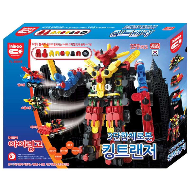 Bo xep hinh sieu robot transformer PL-50043