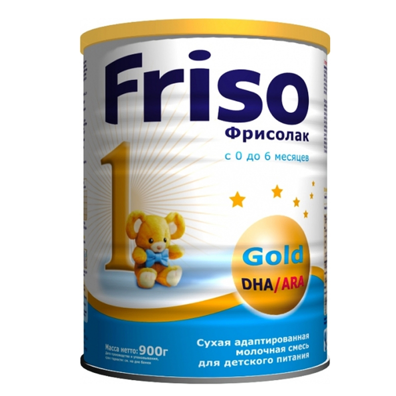 Sua Friso Gold Nga so 1 (400g)