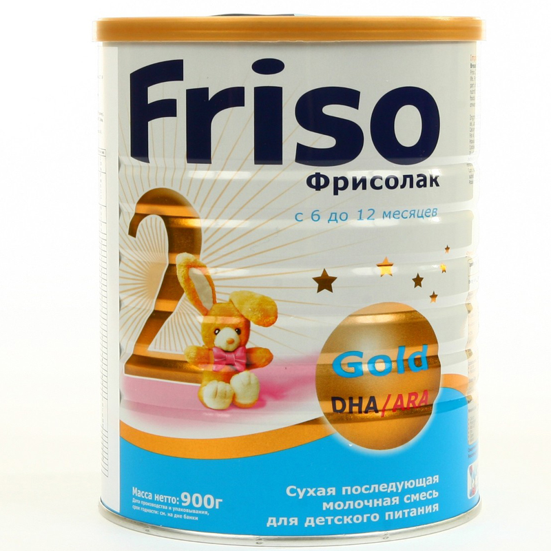 Sua Friso Gold Nga so 2 (900g)
