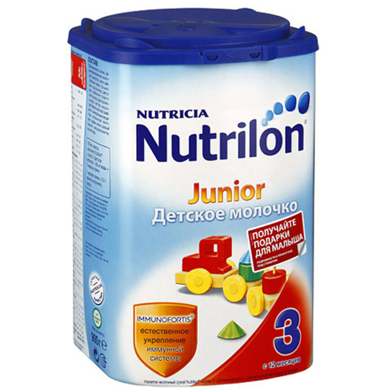Sua Nutrilon Junior Nga so 3 - 900g