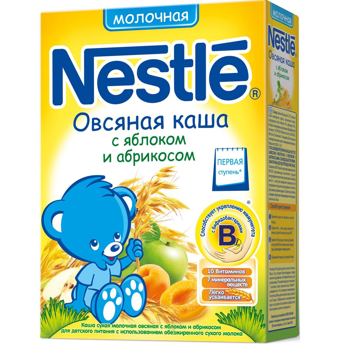 Bot Nestle Nga lua mi tao mo 6m+