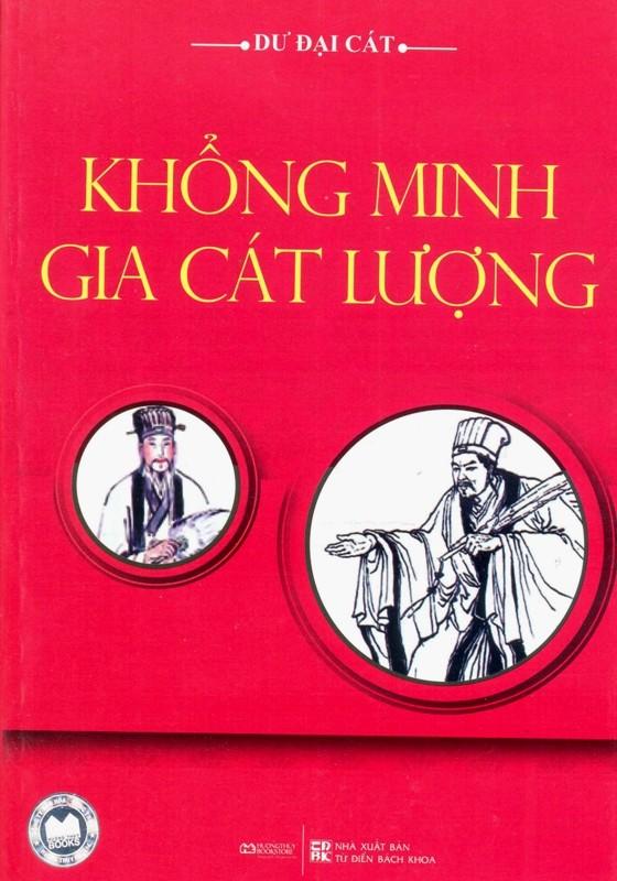 Khong Minh Gia Cat Luong