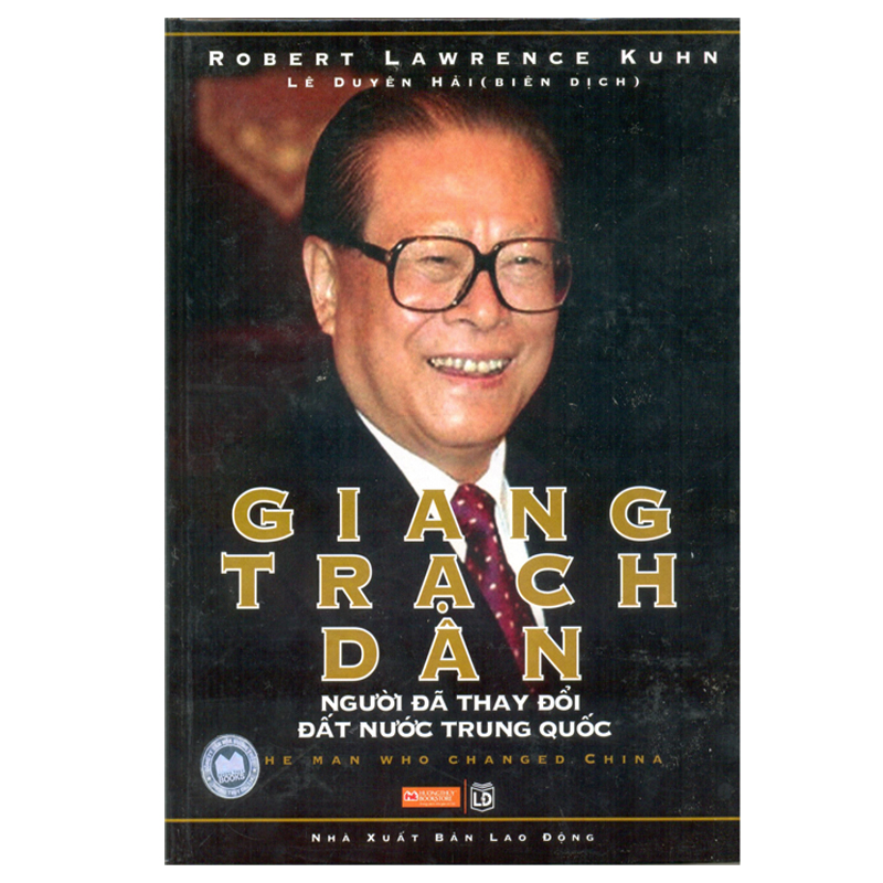Giang Trach Dan