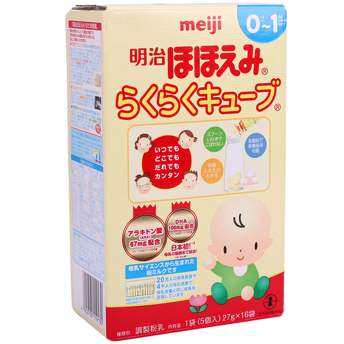 Sua Meiji so 0 Nhat Ban dang thanh (16 thanh)