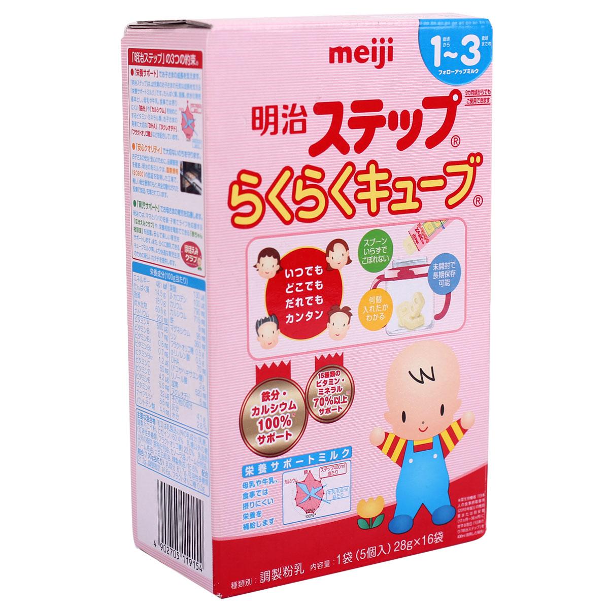 Sua Meiji so 9 Nhat Ban dang thanh (16 thanh)