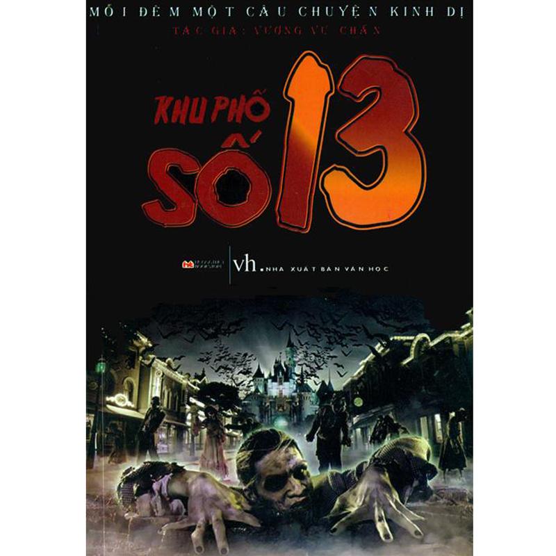 Khu pho so 13