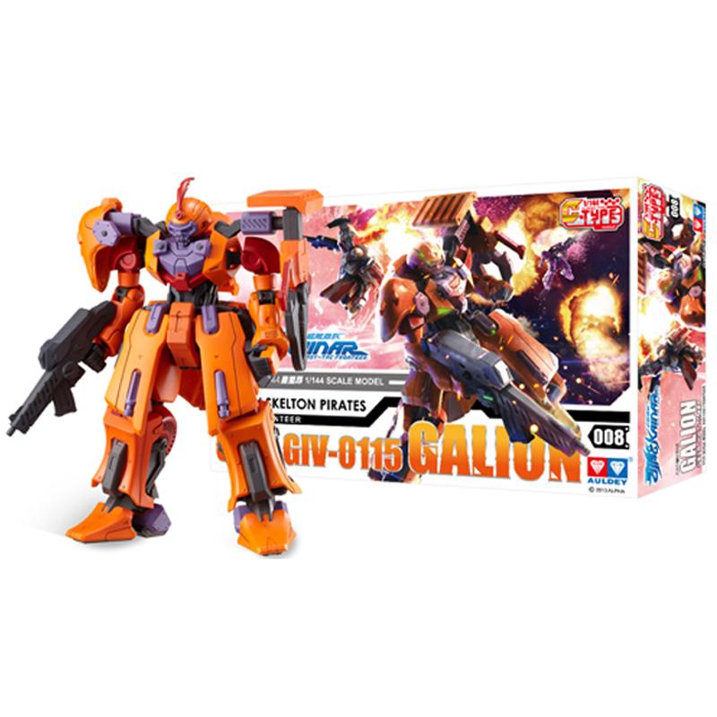 Robot Galion nhom C