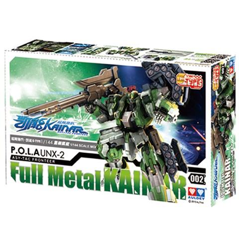 Robot Full Metal Kainar nhom C