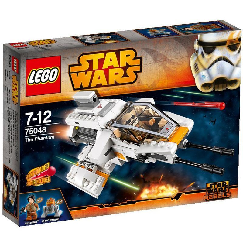 Do choi LEGO 75048 - Bong Ma