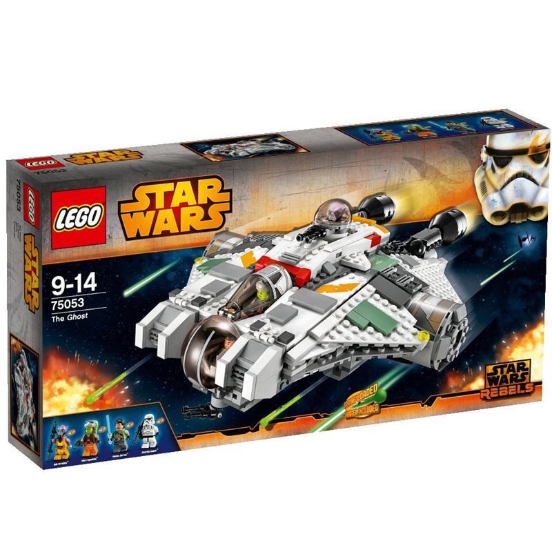 Do choi LEGO 75053 - Phi Thuyen Bong Ma