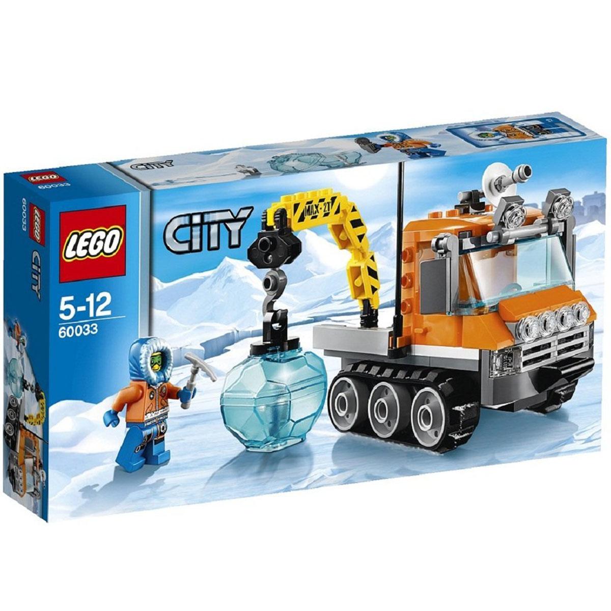 Do choi LEGO 60033 - Xe Chuyen Dung Bac Cuc