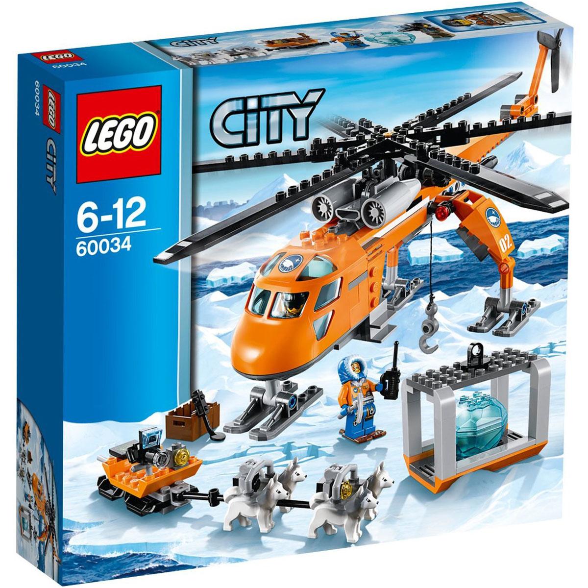Do choi LEGO 60034 - Truc Thang Bac Cuc