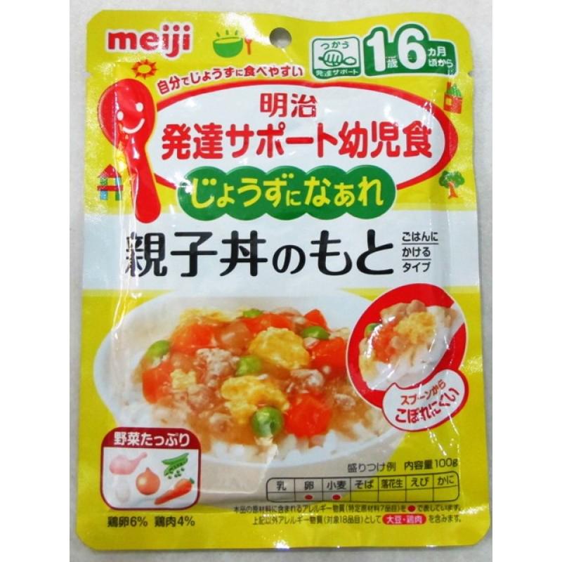 chao an lien Meiji