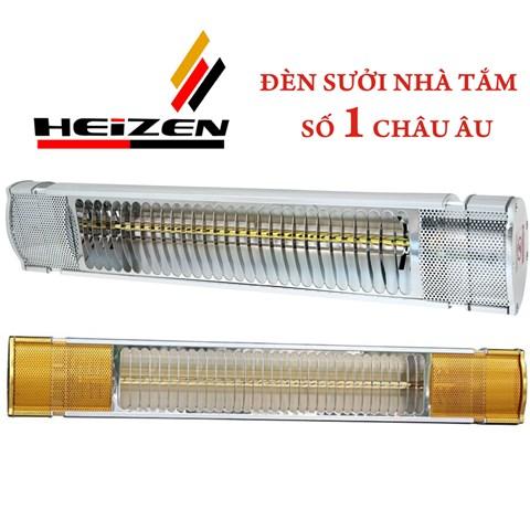 Den suoi Heizen chong choi toan phan HE-IT110