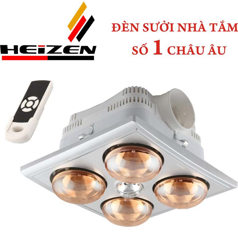 Den suoi Heizen HE-4BR