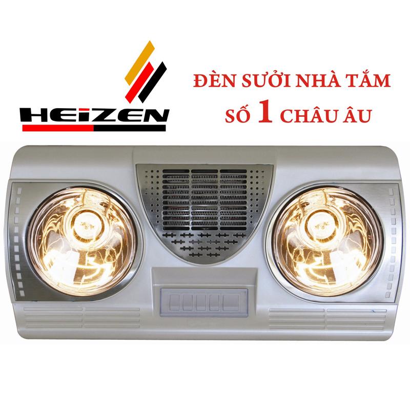 Den suoi Heizen HE-HW-2S