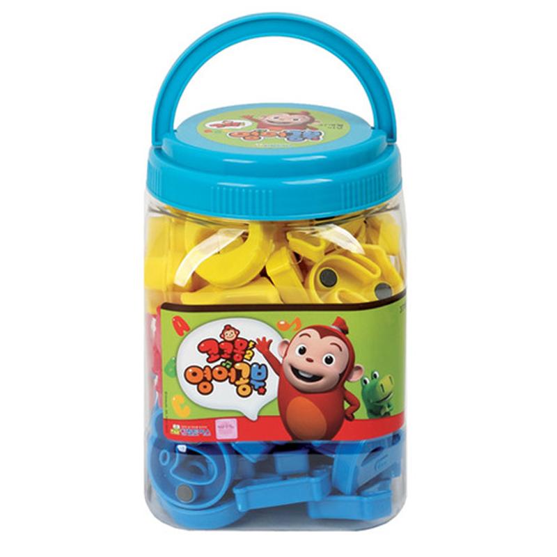 Bo hoc chu nam cham Hanlip Toys HL439