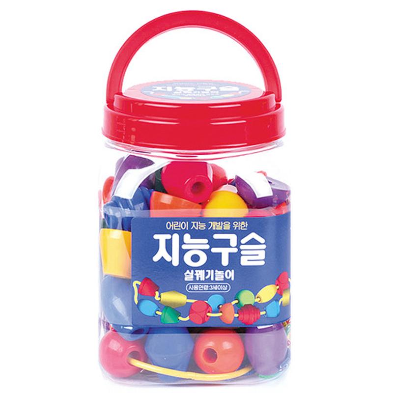 Hop xau vong Hanlip Toys HL399