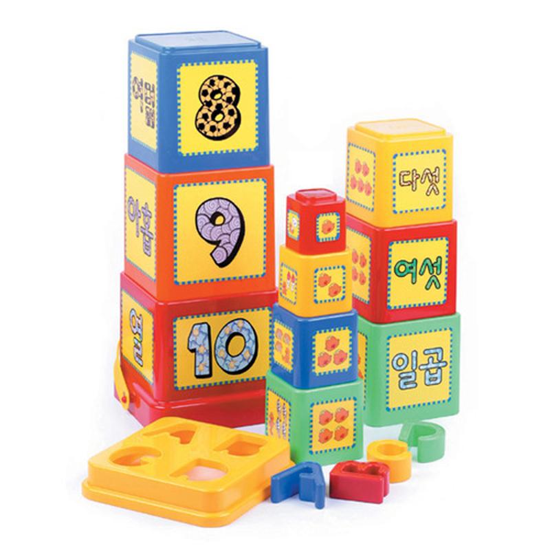 Xep chong so Hanlip Toys HL361