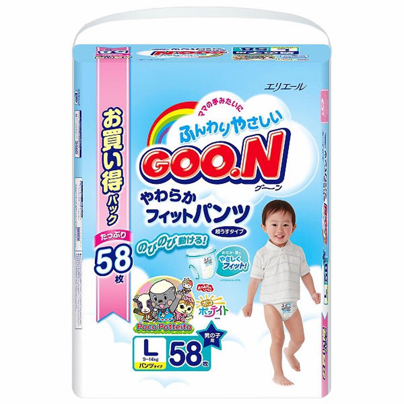 Bim Goon noi dia L58 cho be trai