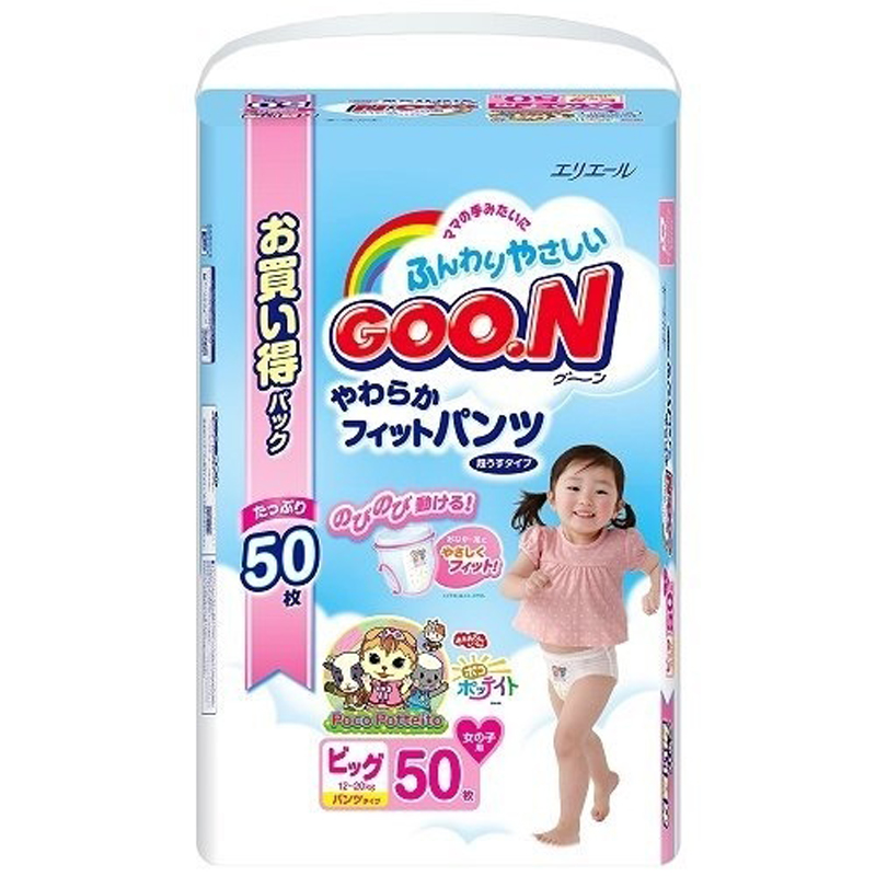 Bim Goon noi dia XL50 cho be gai