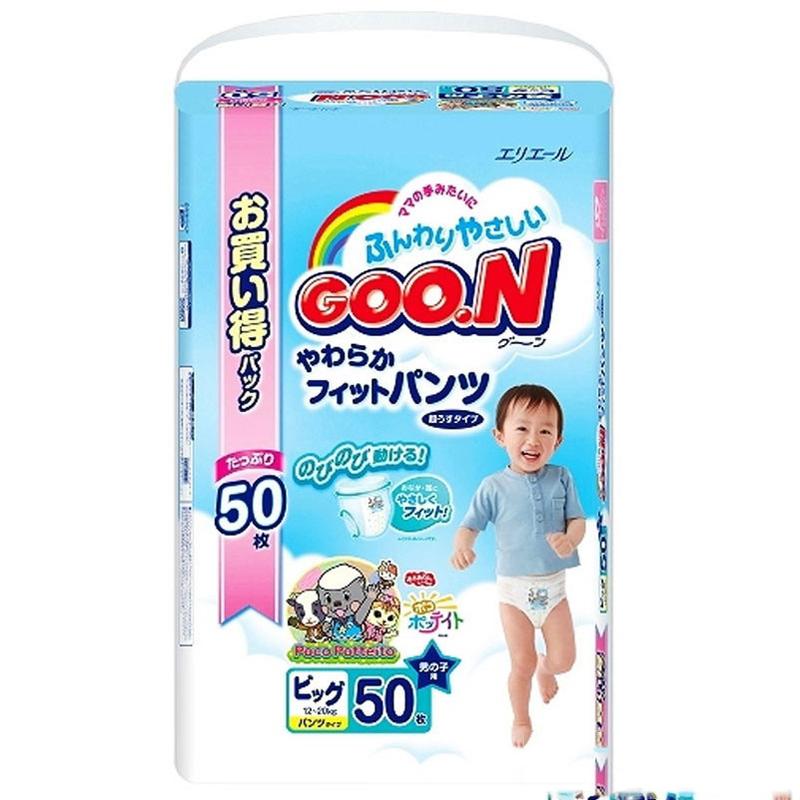 Bim Goon noi dia XL50 cho be trai