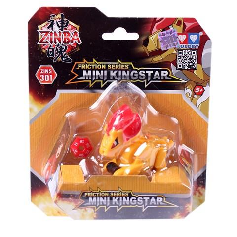 Do choi Mini Kingstar - YW618304