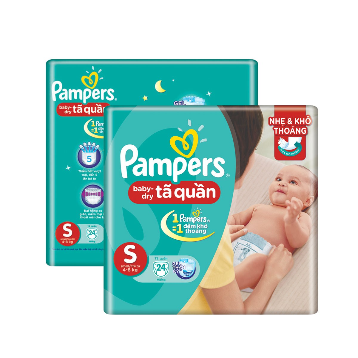 Ta quan Pampers S24
