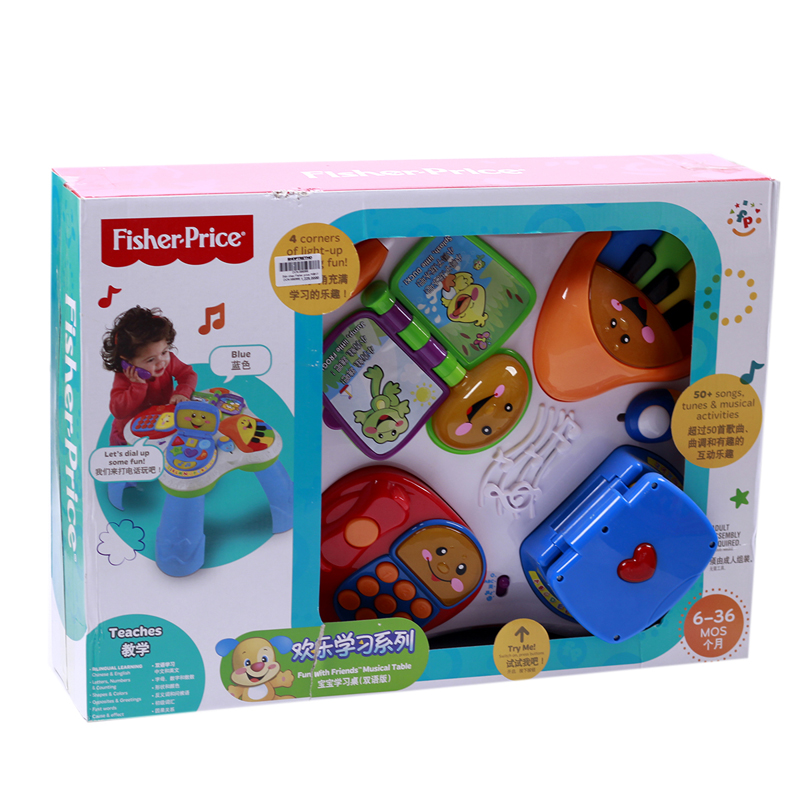 Ban am nhac Fisher Price