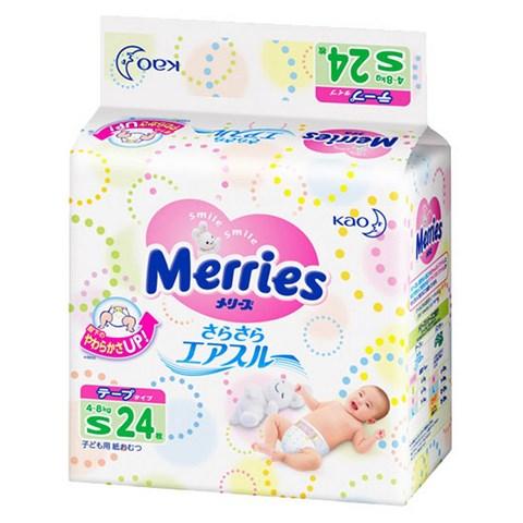 Ta dan Merries S24