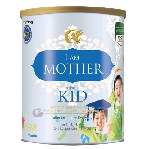 Sua I am Mother Kid 400g