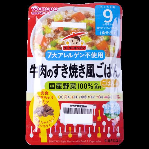 Com Y kieu Sukiyaki Wakodo Nhat (9M+)