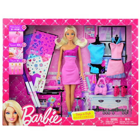 Vui thiet ke cung bup be Barbie BCF81