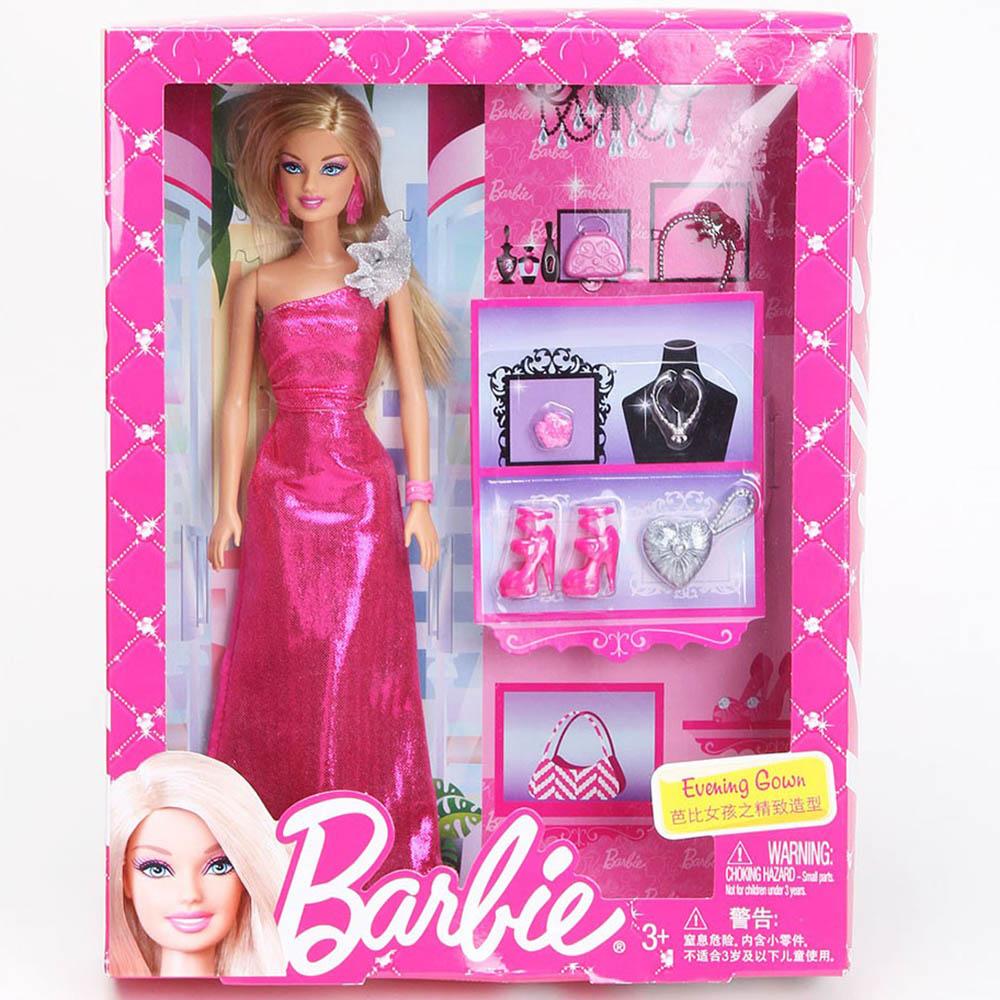Thoi trang Barbie BCH58