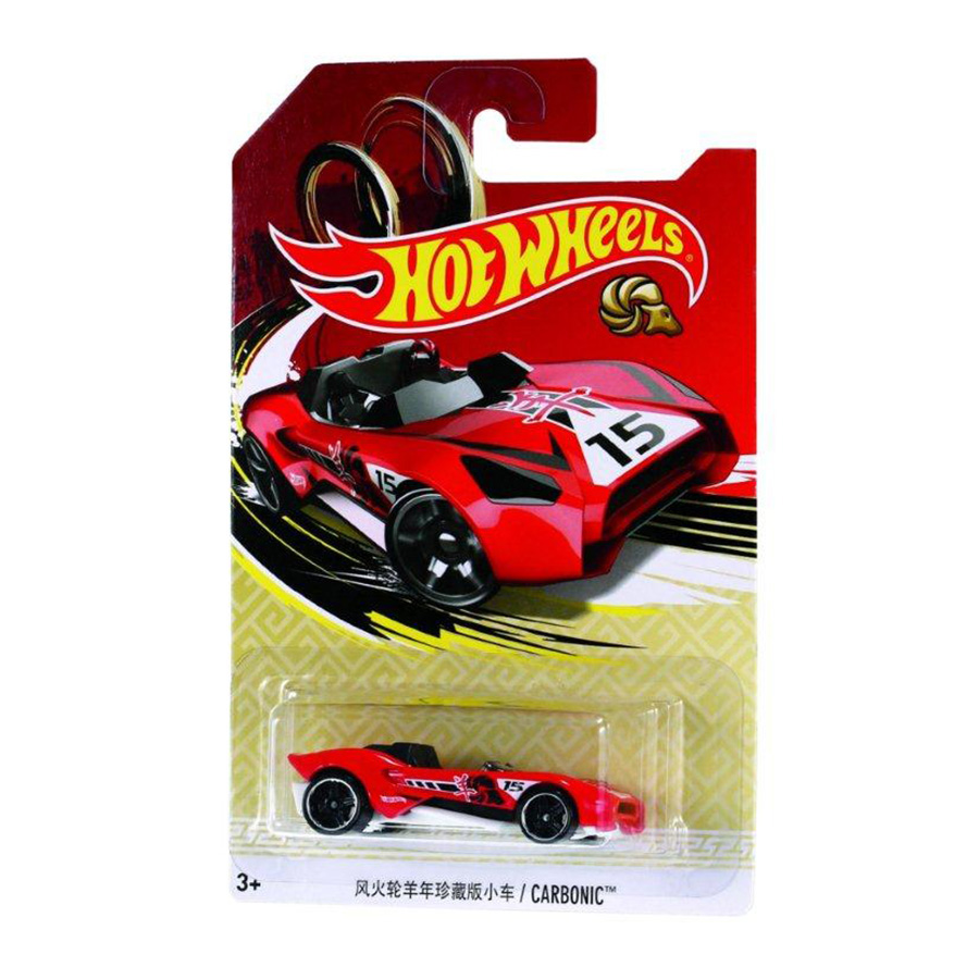 Xe Hot Wheels At Mui 2015 CMD35
