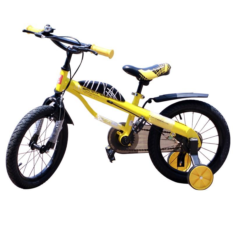 Xe đạp xích 1660