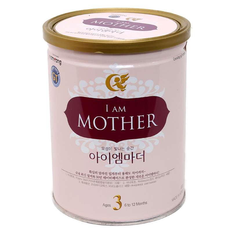 Sua I am Mother 400g so 3